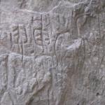 Stone carvings at Gobustan