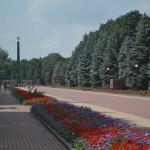 Park in Tula.