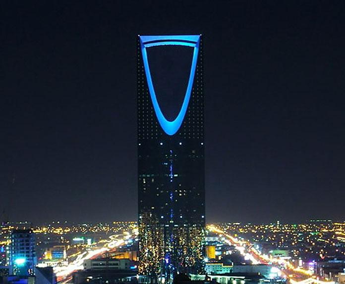 Al-Mamlaka Tower, Riyadh, Saudi Arabia.