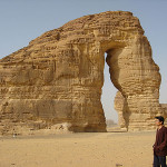 Mammoth Rock, Jabal-Al Fil