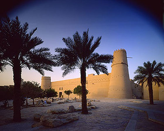 King Abdul Aziz palace