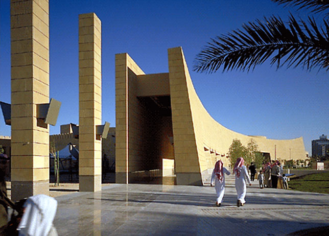 National Museum in Riyadh.
