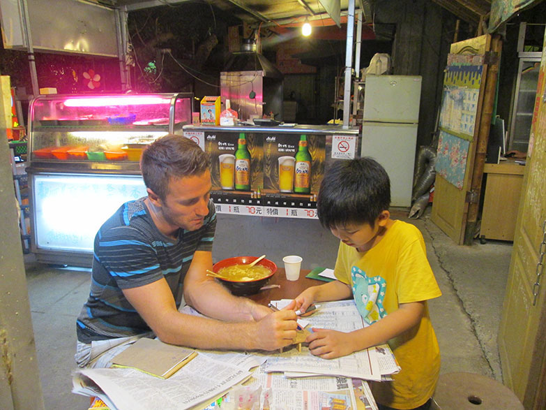Language exchange with one of my Mandarin teachers in Taiwan.