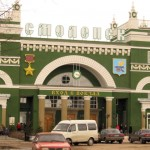 Train station of Smolensk.
