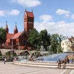 Cultural building in Minsk.