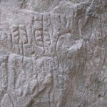 Stone carvings at Gobustan