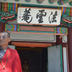 Outside the Shaolin Temple near Dangfeng.