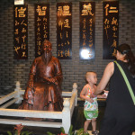 Inside the Shaolin Temple.