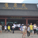 Front of the Shaolin Temple.