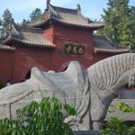 Shaolin Temple near Dangfeng.