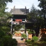 Five Phoenix Temple in Lijiang.