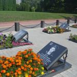 Memorial at Tula.