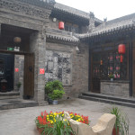 Pingyao, an ancient city of China.