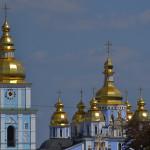 Architecture in Kiev.