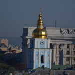 Cultural building in Kiev.