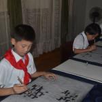 Children studying art.