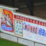 Photo in Pyongyang, North Korea.