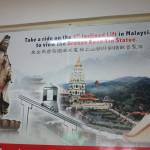 Kuan Yin statue in Penang, Malaysia.