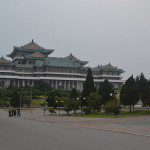 Grand People's study house in North Korea.