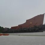 Memorial tribute in Pyongyang.