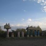 Kyrgystan Museums