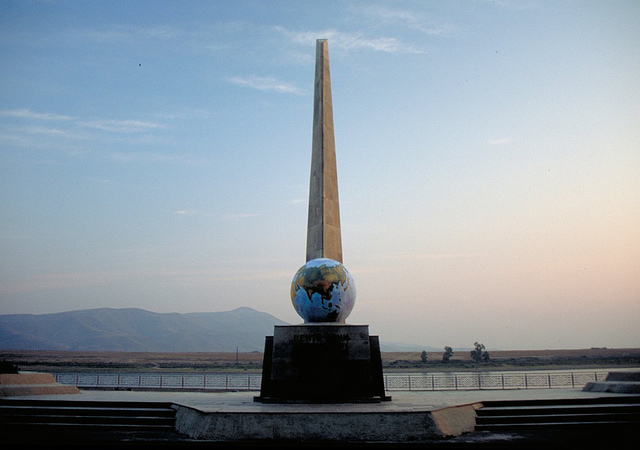 Monument marking the geographic center of Asia.