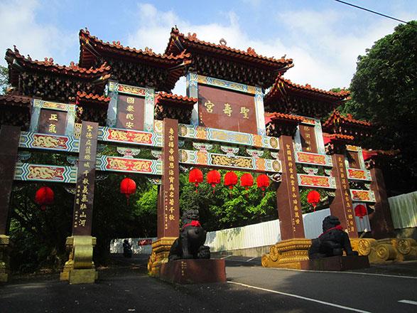 Shangshou Temple, Taiwan.