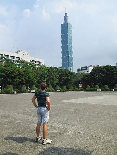 Staring down the Taipei 101, Taiwan.