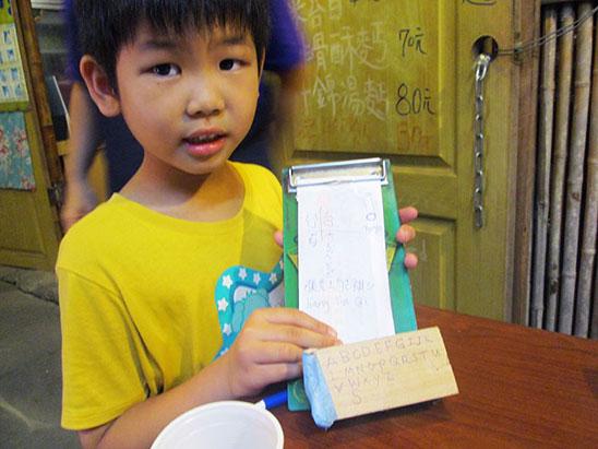 Mandarin language exchange in Taiwan.