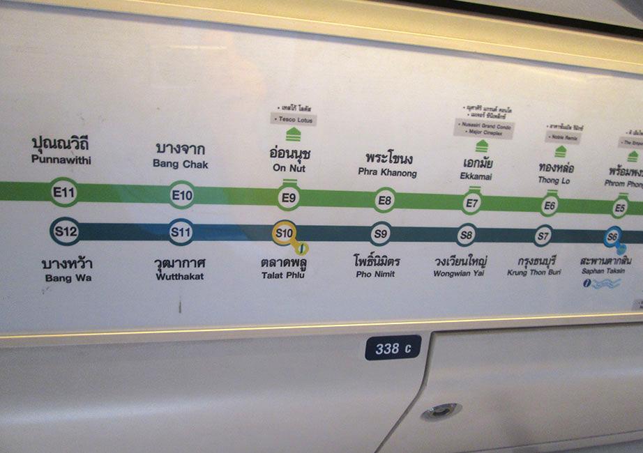 Bangkok's Silom BTS line.