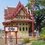 Hua Hin, Thailand.