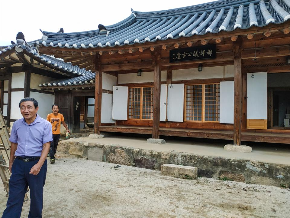 My hanok home in Gyeongsan.